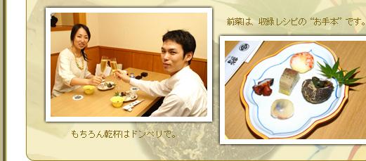 しゃべる!DSお料理ナビ まるごと帝国ホテル ~最高 …