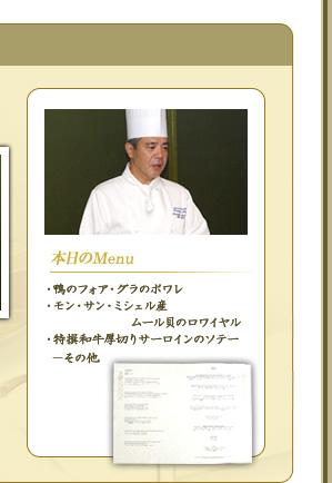しゃべる! DSお料理ナビ - ゲームカタログ@Wiki ~ …