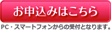5thFINAL_banner_pink.png
