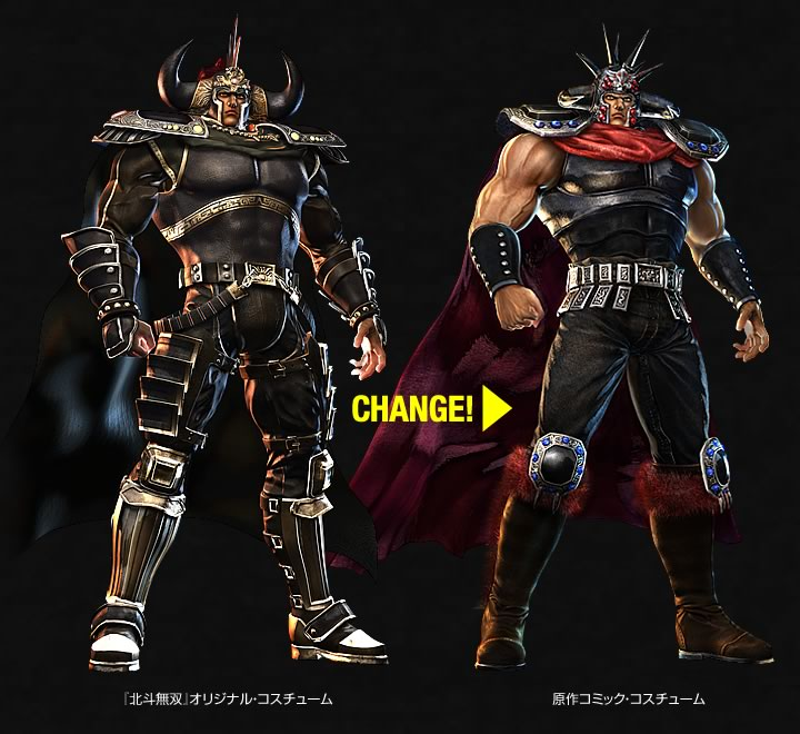 Fist Of The North Star Ken S Rage 2 Gets: HOKUTO MUSOU Fist Of The North Star