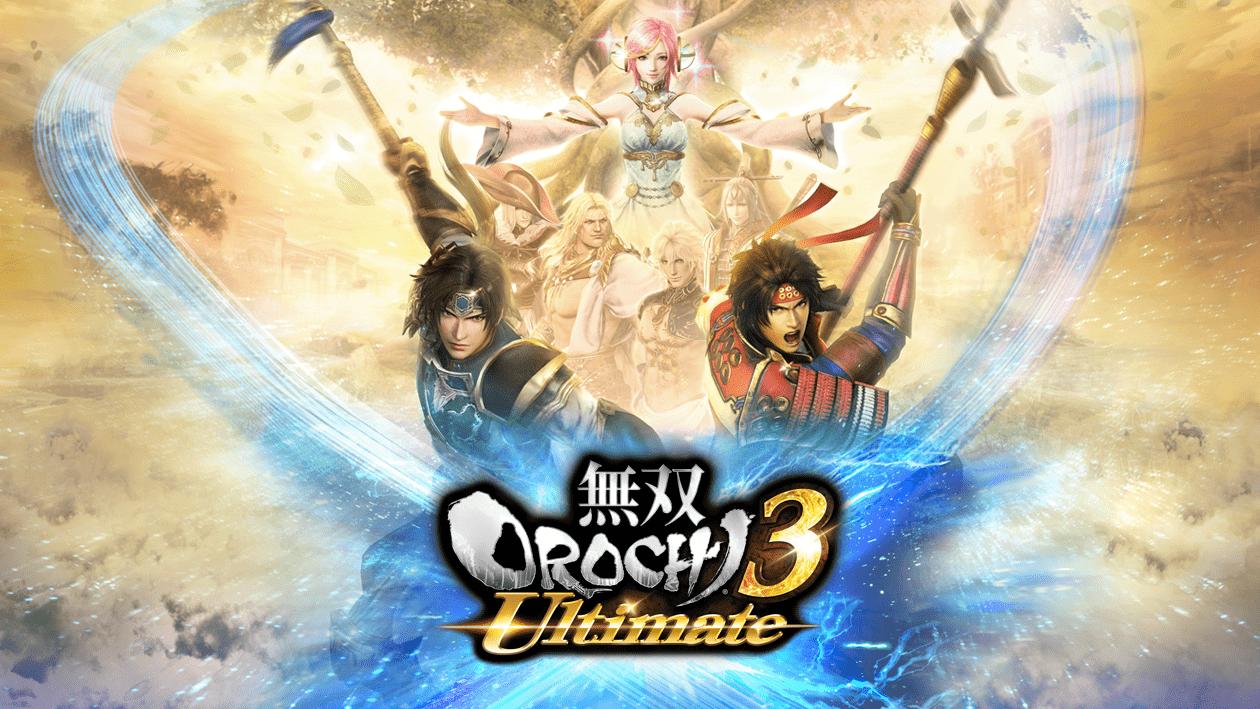 無双 orochi3 ultimate 攻略 インフィニット 無双OROCHI3 Ultimate攻略まとめWiki