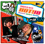 �ͥ���ޥ󥹡��饤����HOT!10 Countdown Radio on CD��#01