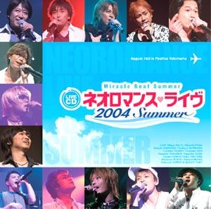 [041121][115]ライブ CD Miracle Beat Summer ネオロマンス ライブ 2004 Summer[320K] - 千鶴 - 千鶴の時空