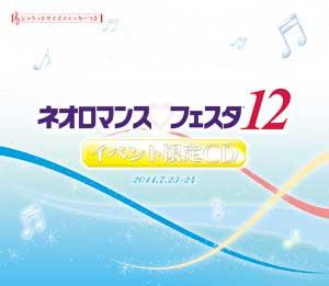 KCS_3072.jpg