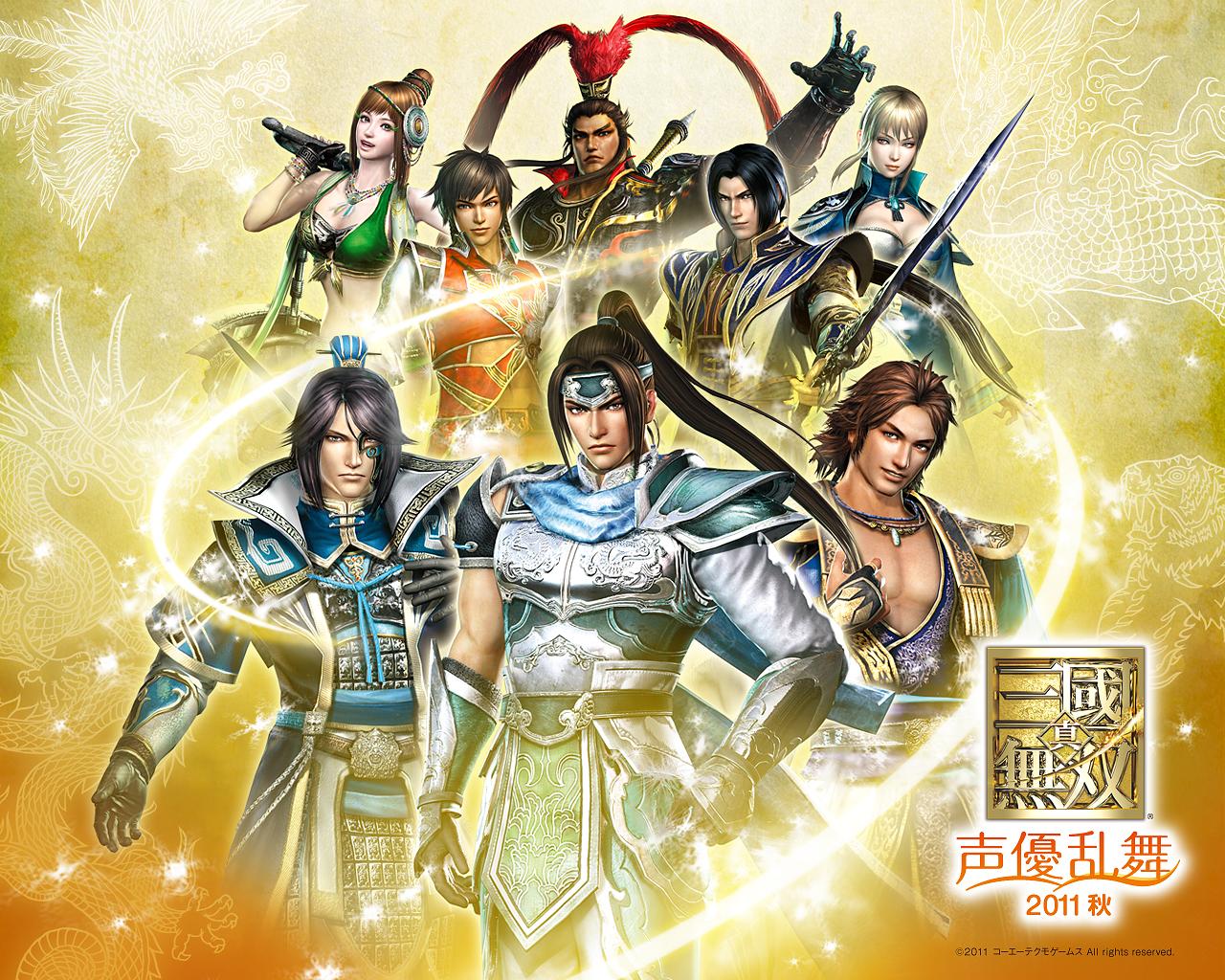 http://www.gamecity.ne.jp/media/event/2011/smusou/Ranbu_2011Aut_1280_1024.jpg
