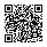 Xmas2012_QR_Code.jpg