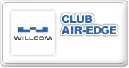 CLUB AIR-EDGE