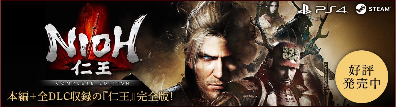 バンダイナムコ、PS4ダウンロード版「11-11 …