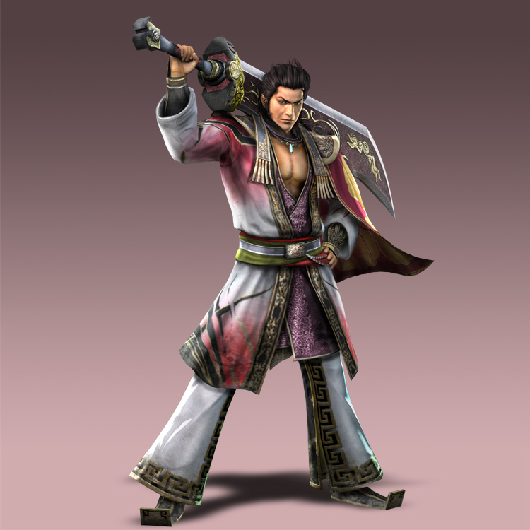 Warriors Orochi 3/Hyper/Special DLC