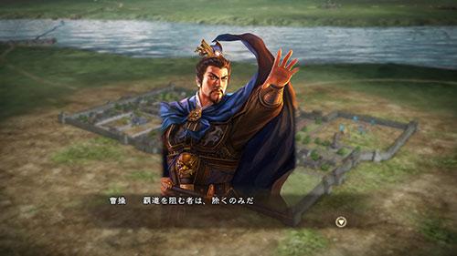 Amazon.co.jp: 三國志13 [オンラインコード]: ソフ …