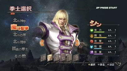 http://www.gamecity.ne.jp/shokuto/story/gentou01.jpg