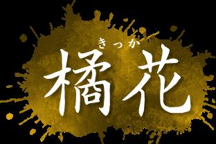 庄司宇芽香の画像 p1_3