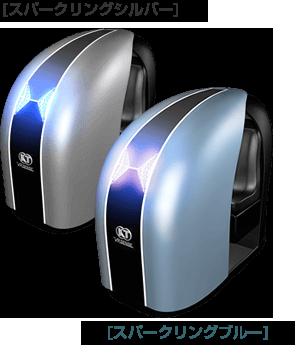 多機能VR筐体『VR センス』
