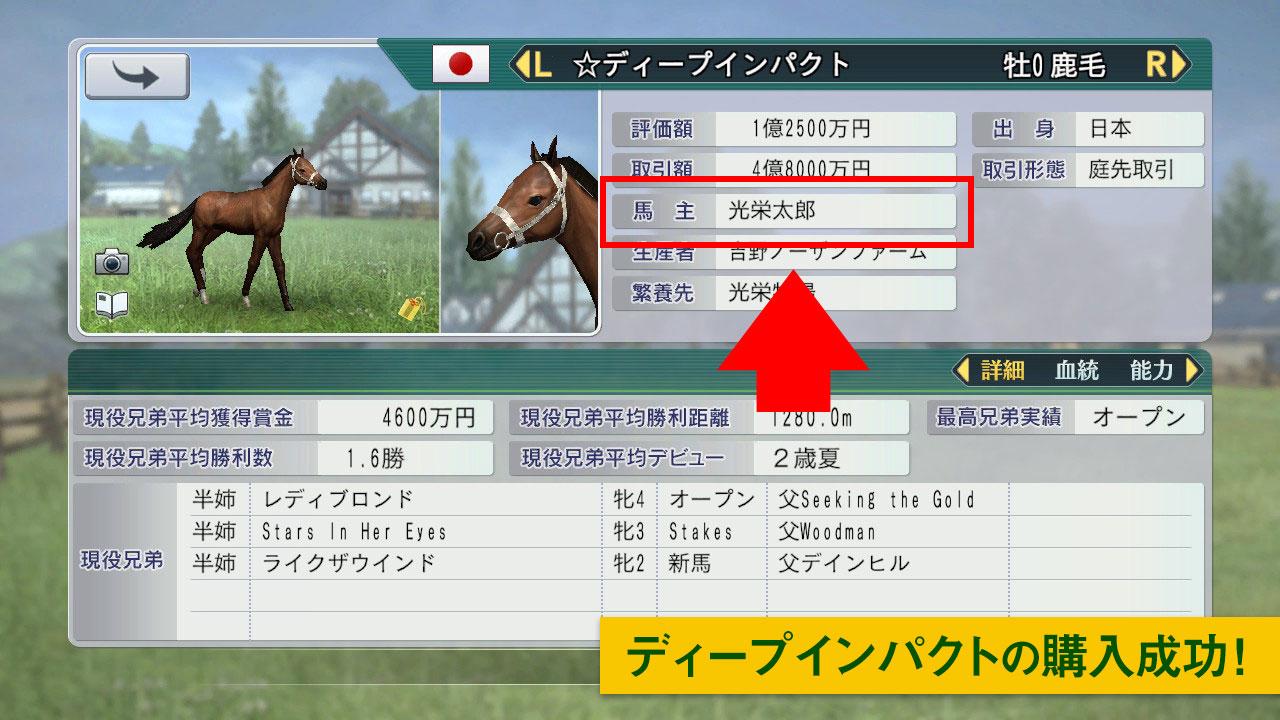 2018 お勧め繁殖牝馬 - dosute-winningpost.com