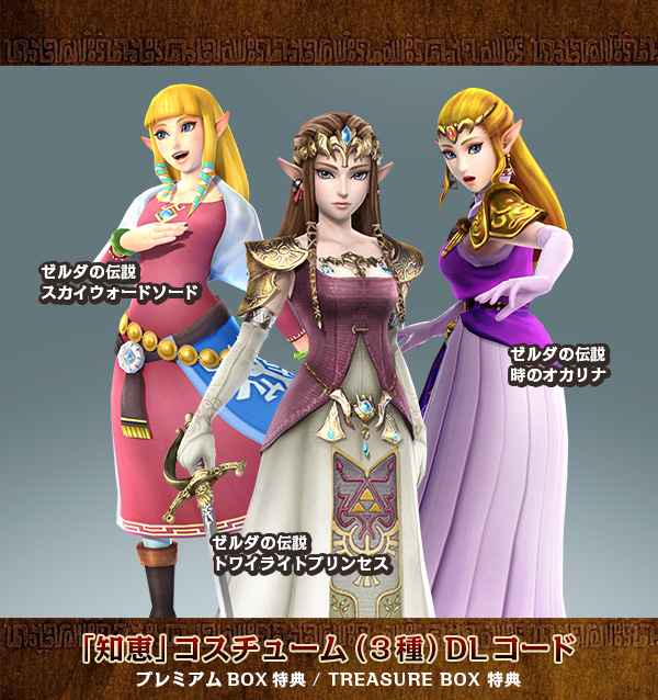 Hyrule Warriors Dlc Revealedplus A New Character Ign Boards