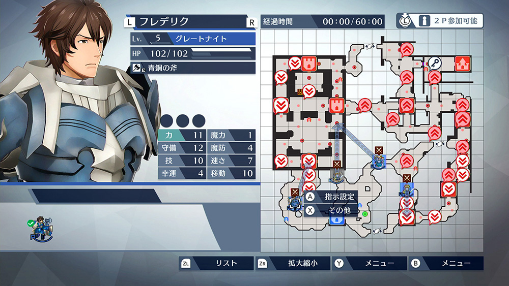 A map of the battlefield from the pause screen, where Frederick and other allies are being given commands to attack specific targets.