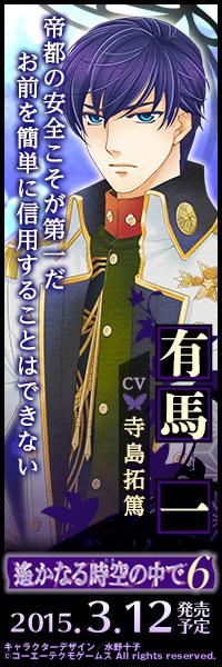 https://www.gamecity.ne.jp/haruka6/images/banner/200600_01.jpg