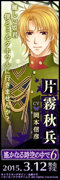 https://www.gamecity.ne.jp/haruka6/images/banner/200600_04.jpg