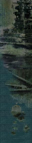 Amazon   鋼鉄の咆哮 3 ~ウォーシップコマンダー~ …