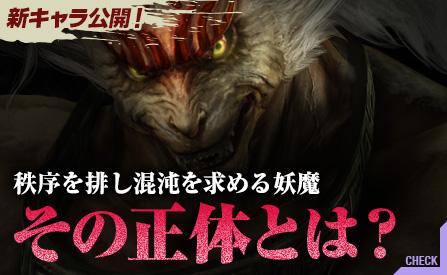 Orochi2 攻略 無双 ultimate