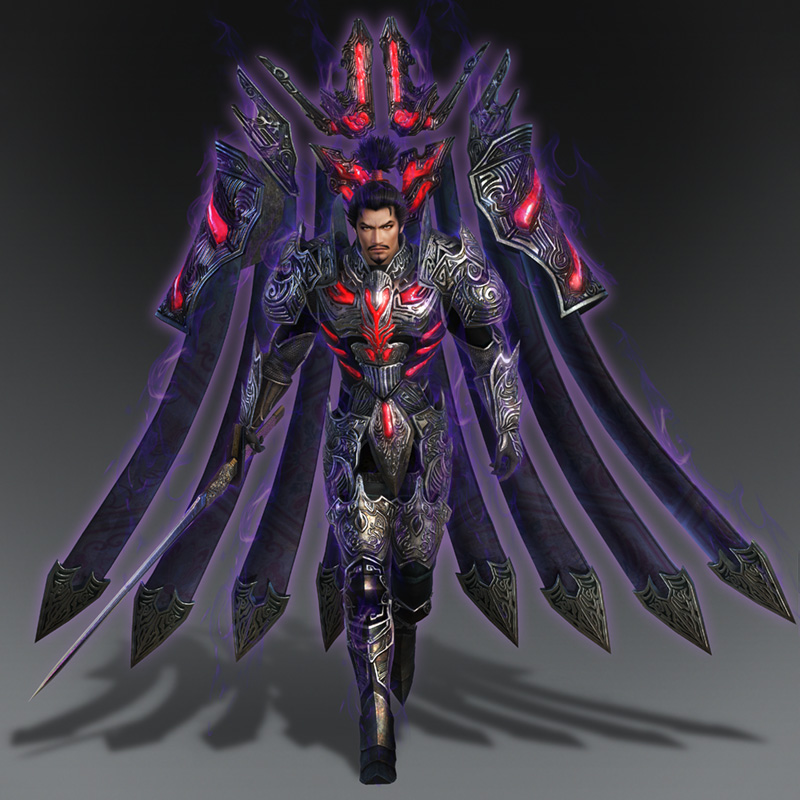Warriors Orochi 3 Ultimate Equip Items: Musō Orochi 3 Announced (sequel To Warriors Orochi 3) (KT