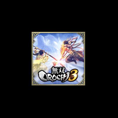 無双orochi3 公式サイト