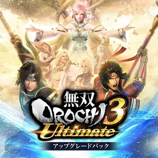 Orochi3 レベル 無双 上げ ultimate