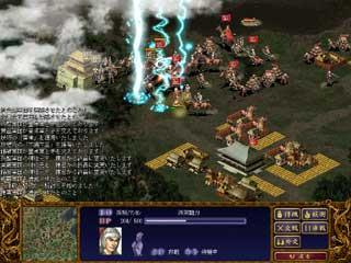 三國志 Battlefield ゲーム特徴