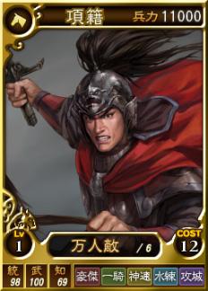 オンライン対戦用武将カード追加のお知らせ