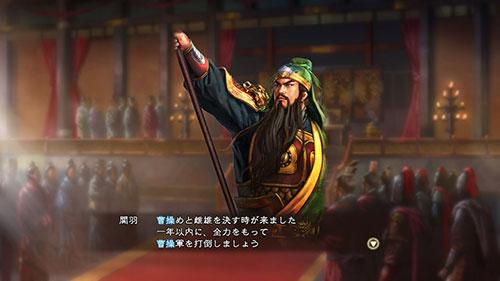 三國志13 - GAMECITY