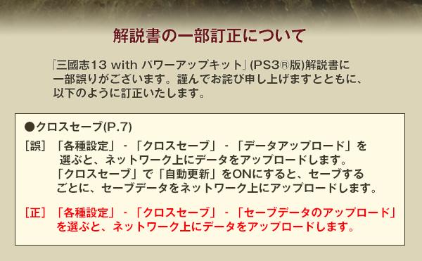PS3のソフト版とDL版について。 -PS3で同じ作品で …