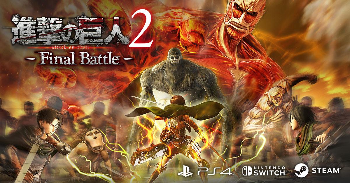 新一期Fami通評分出爐《妖怪手表4》《進擊的巨人2》登入白金殿堂