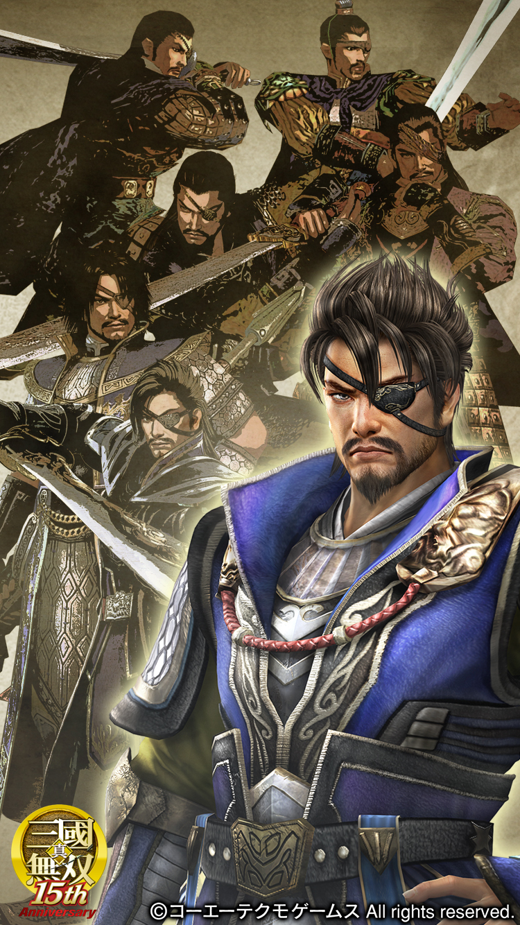 Pin by Cloud Hyuga on Dynasty Warriors Heisei (With images