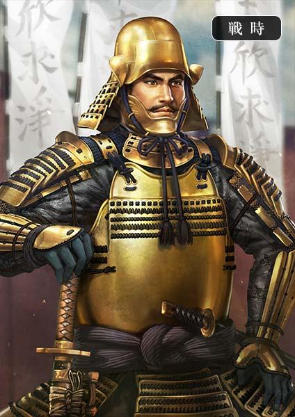 信長 の 野望 大志 新 武将
