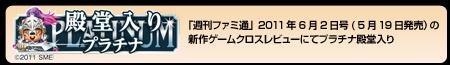 Amazon.co.jp: 信長の野望 ダウンロード